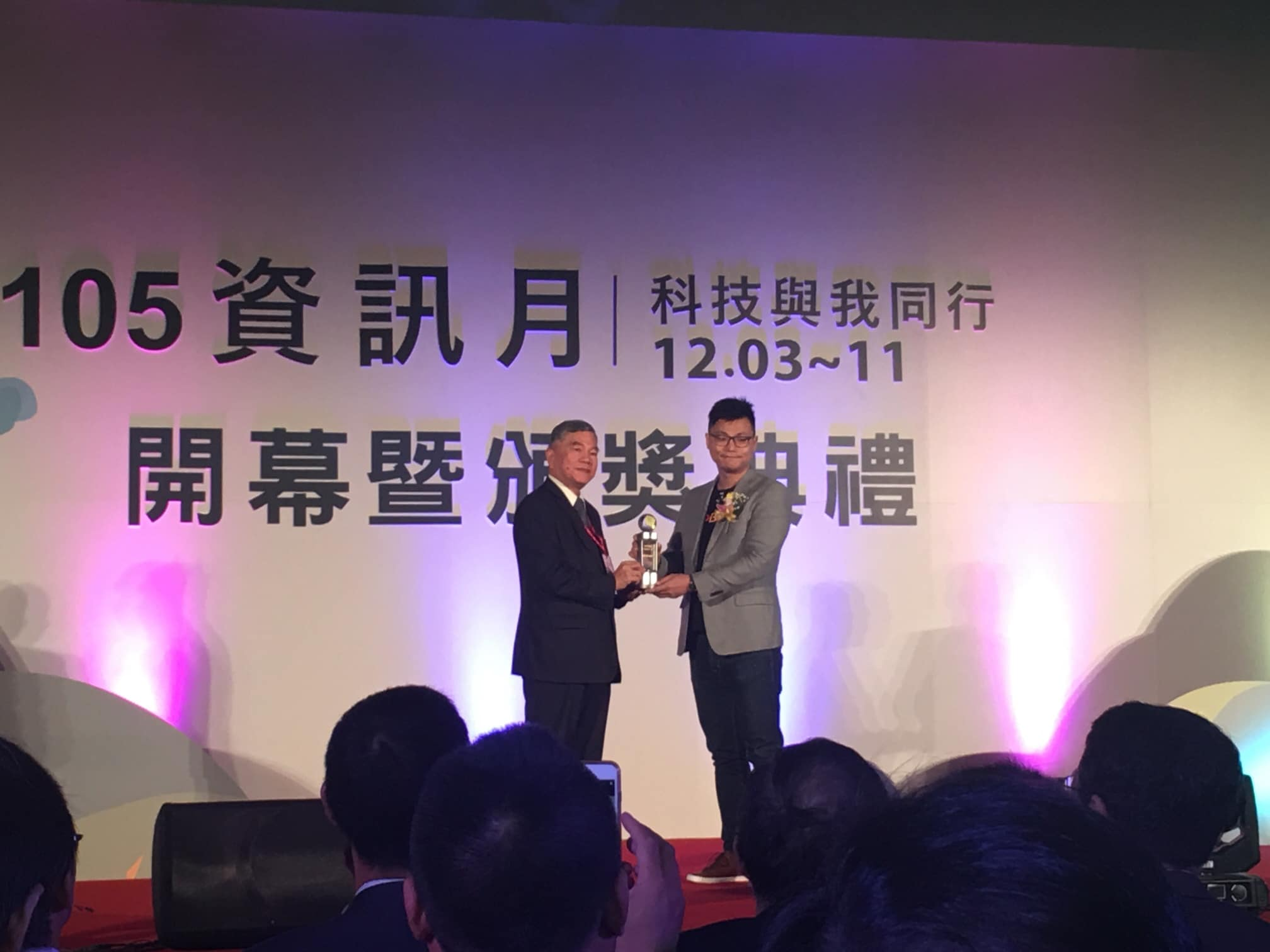 "MoBagel Won Golden Award in ""100 Innovative Products Competition"""