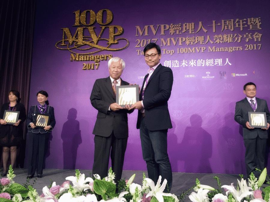 副總統盛讚洪流掌舵者 行動貝果 MoBagel 創辦人鍾哲民獲「100 MVP 未來經理人」殊榮